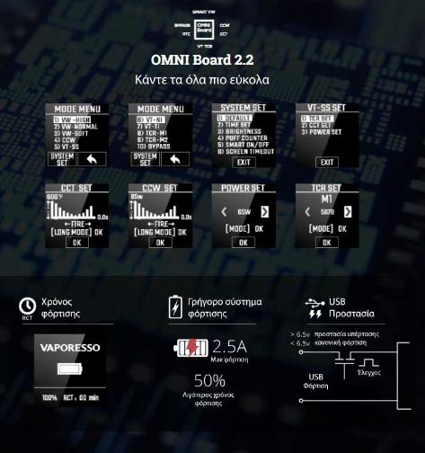 Screenshot-2018-1-18 Vaporesso Revenger Mini Mod 2500mah2