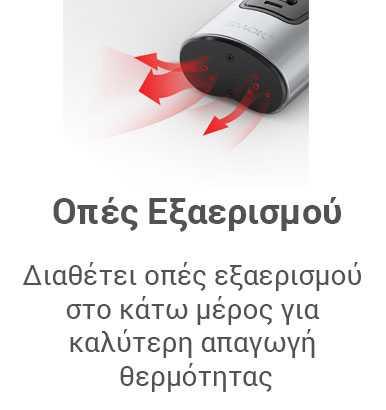 smok-g150-opes
